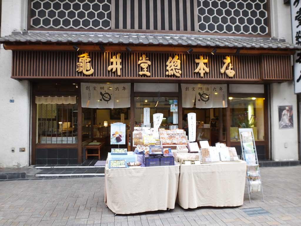 a Japanese sweet shop, Kameido Sohonten