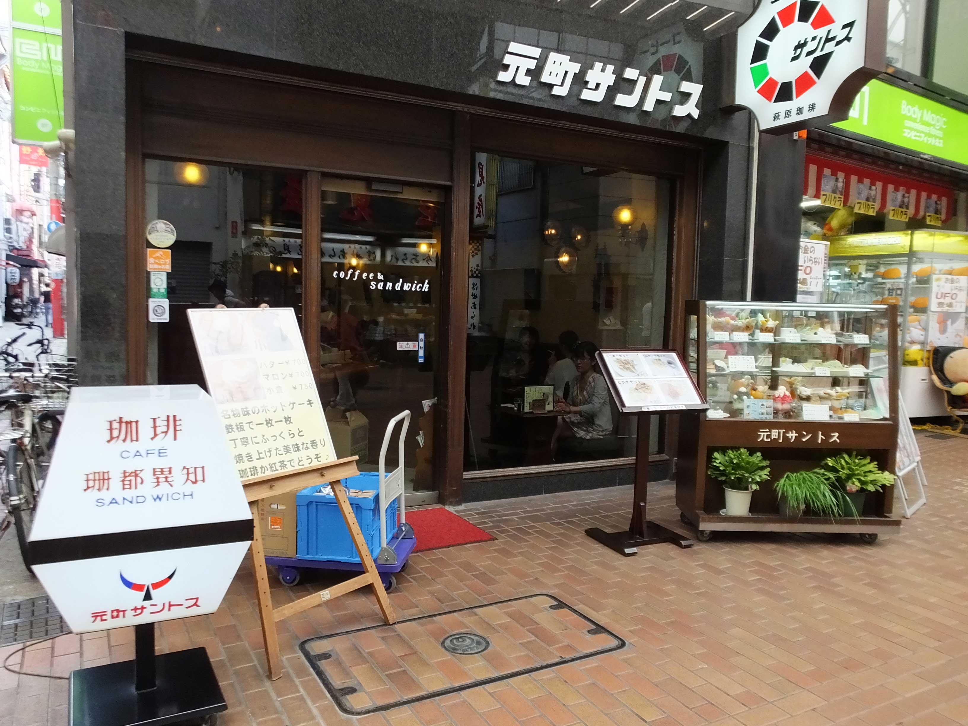 a cafe, Motomachi Santos