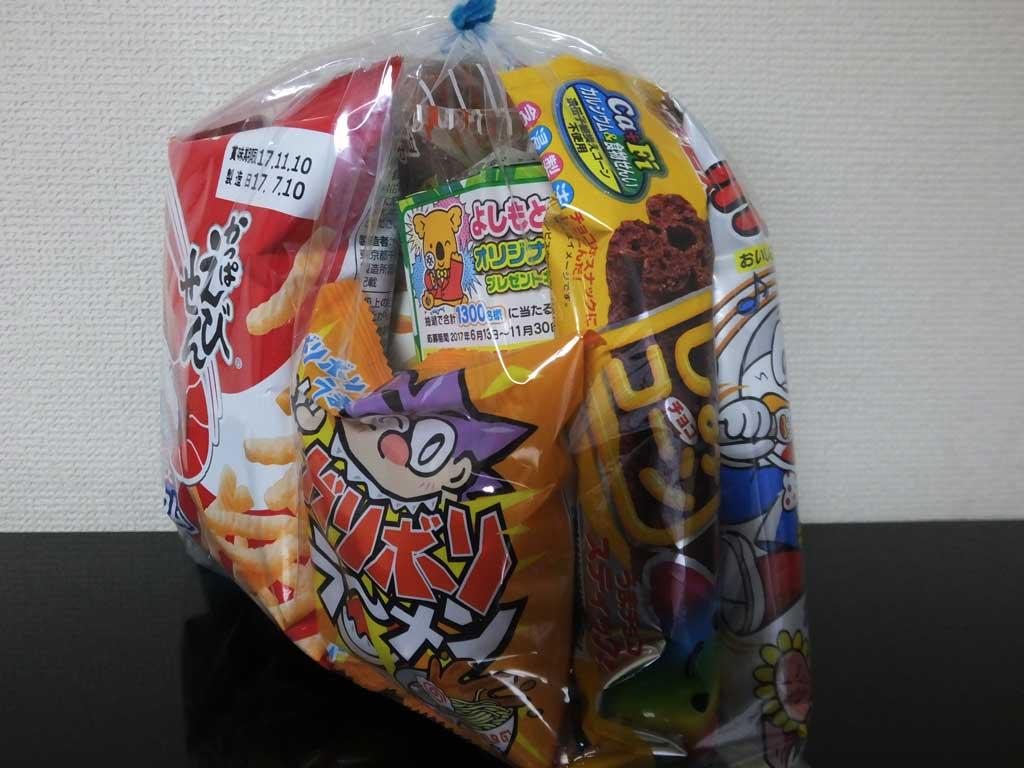 a treat bag for jizo-bon