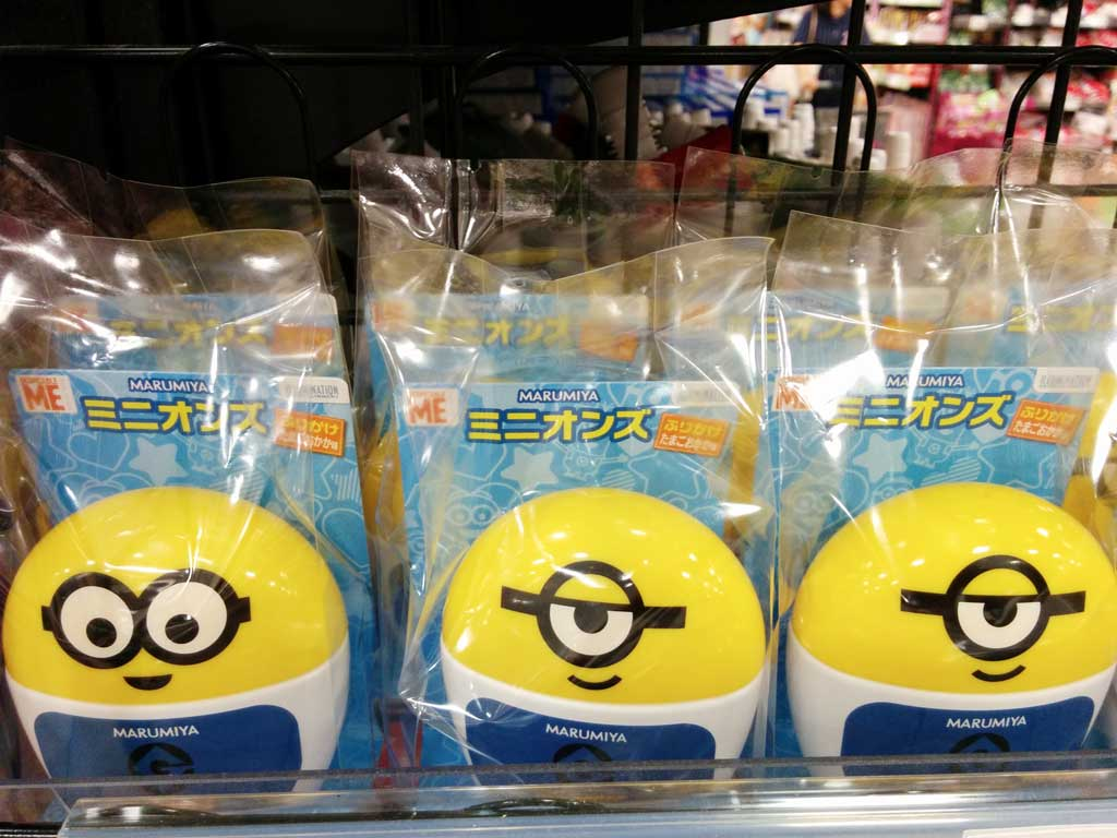 Minions Furikake