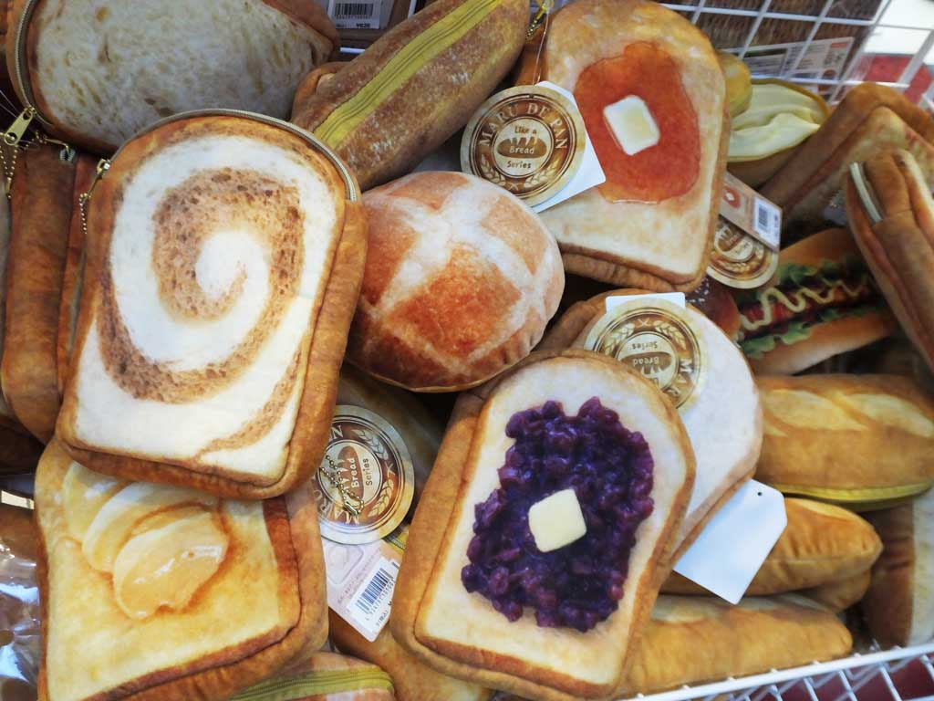 pouches that really look like bread