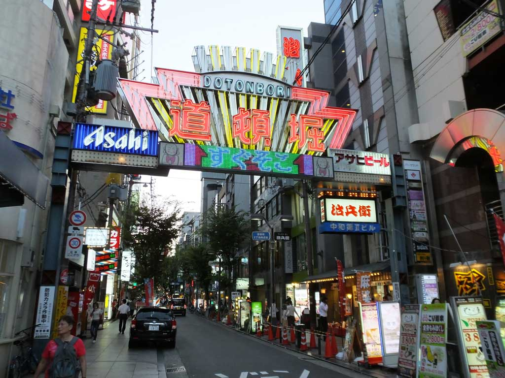 the western area of Dotonbori1