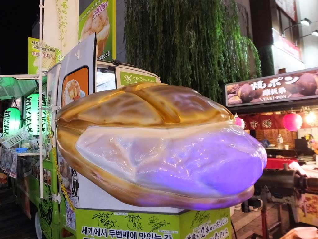 unique cart selling ice cream sandwiched