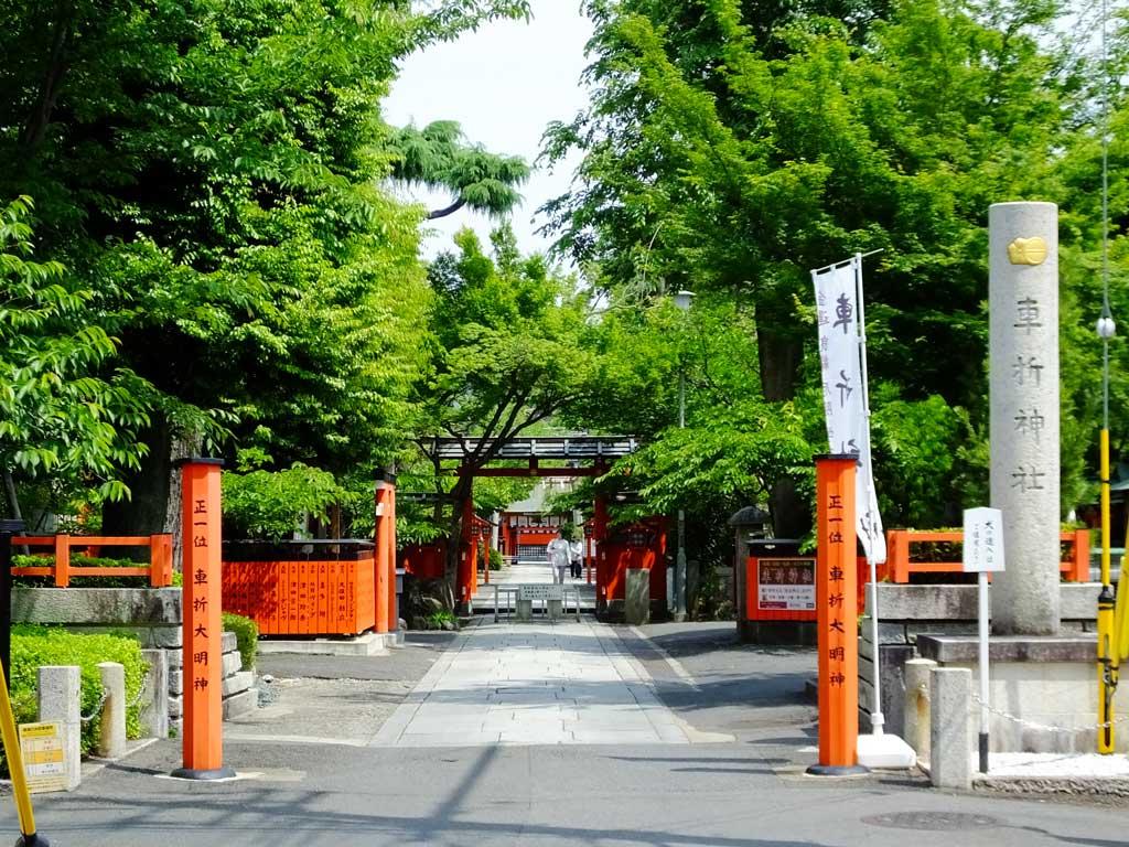 Kurumazaki Shrine 1