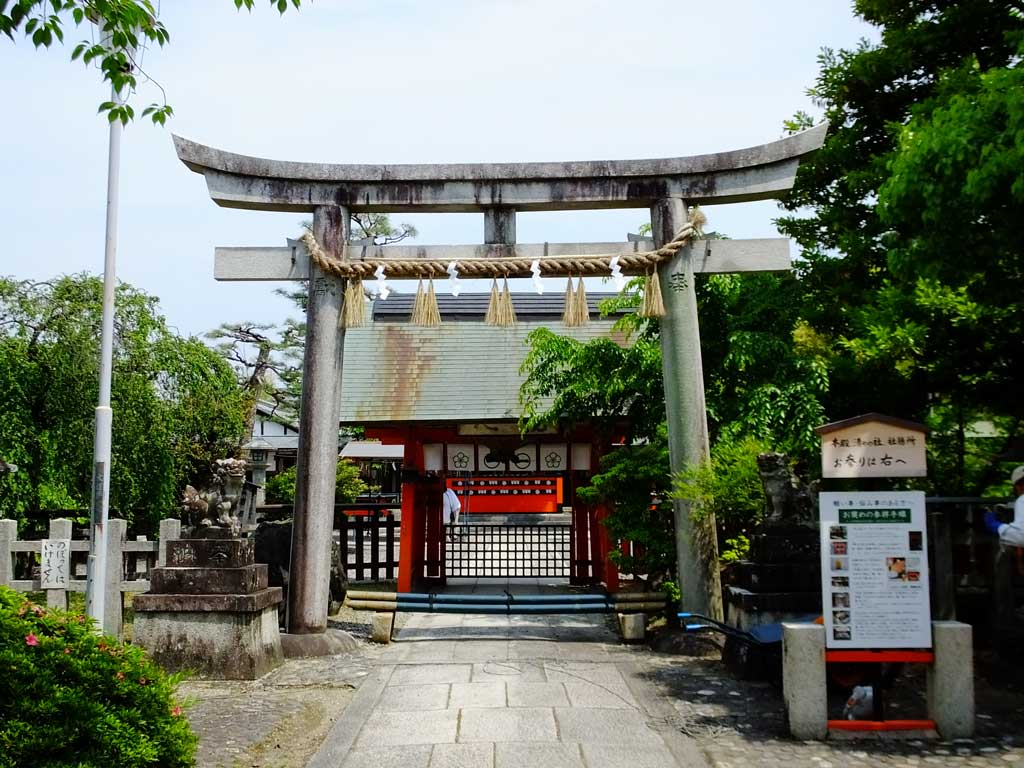 Kurumazaki Shrine 4