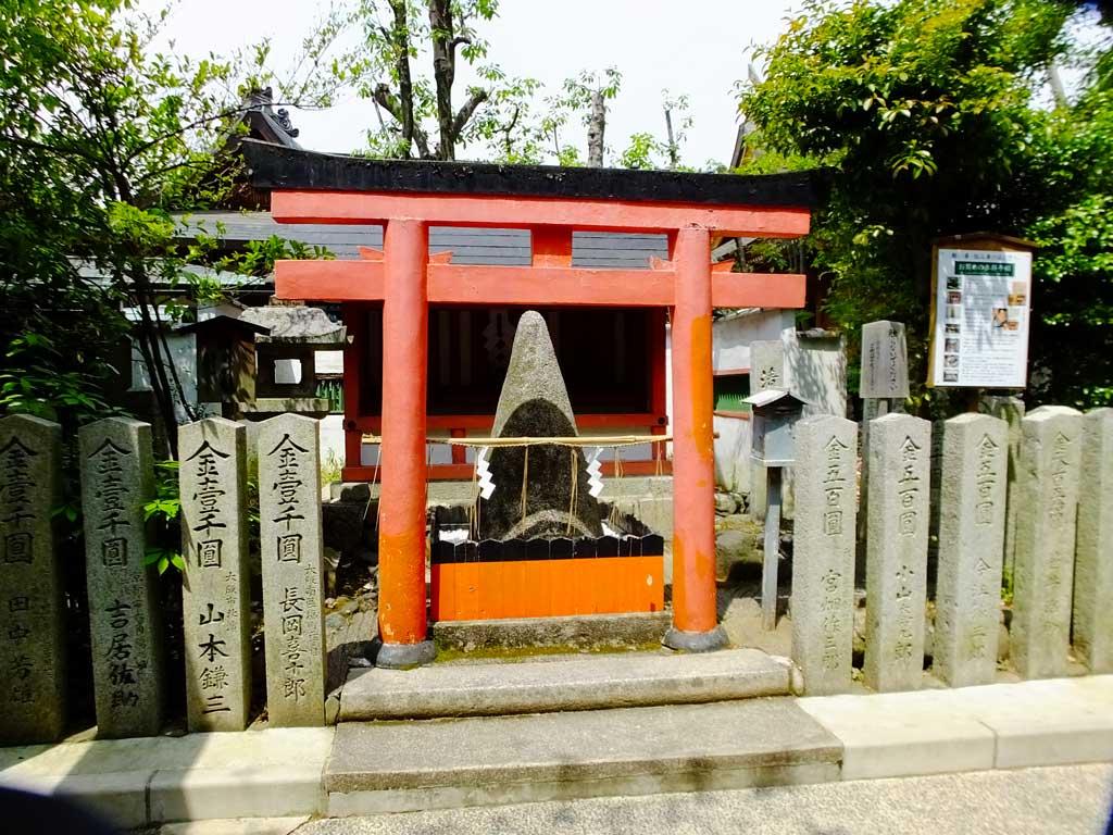 Kiyome no Yashiro