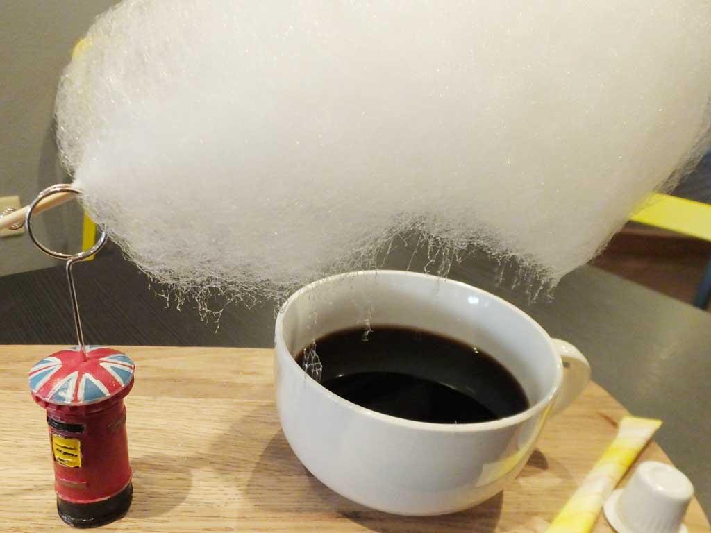 Kumo-shita Coffee 2