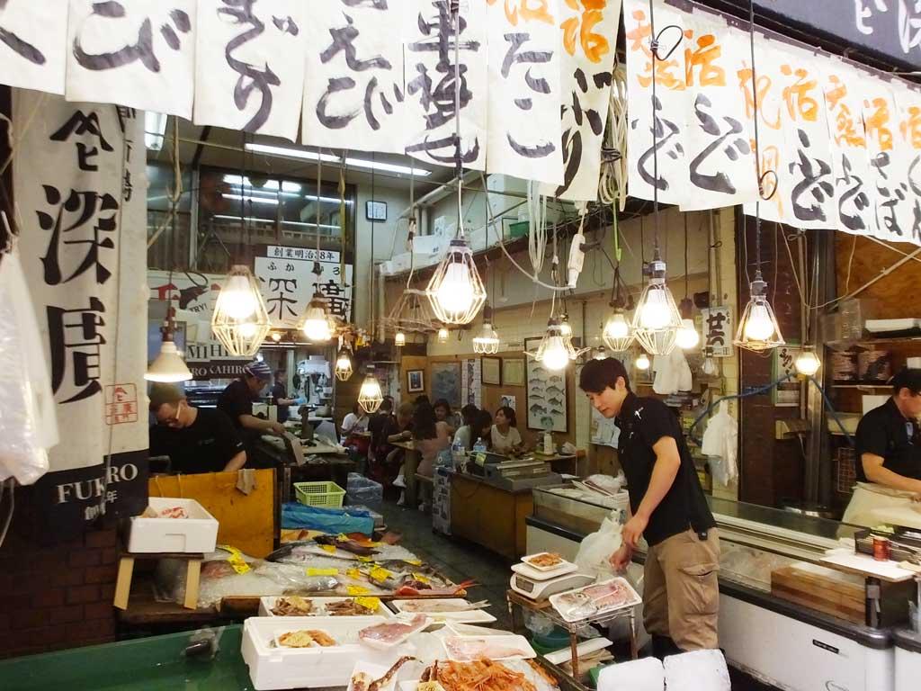 Kuromon Ichiba Market 2-1