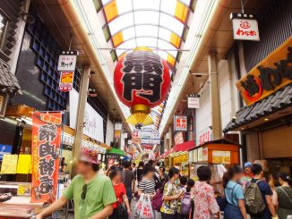Kuromon Ichiba Market 1-2