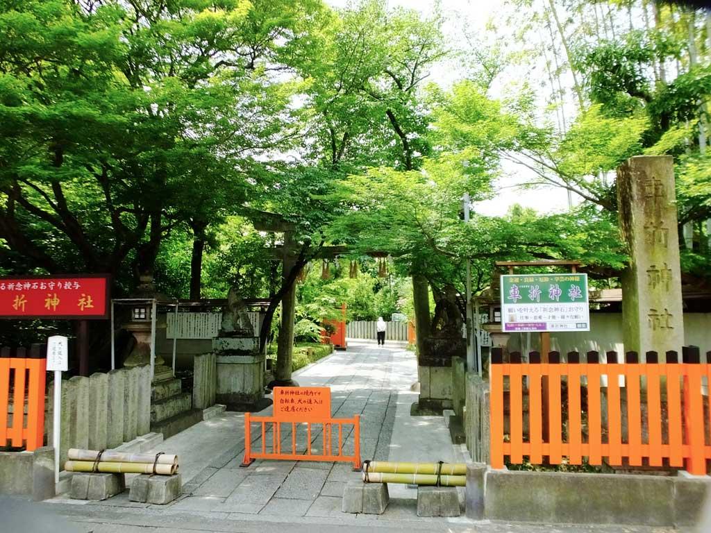Kurumazaki Shrine 3