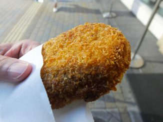 the croquette (Moriya Shoten)