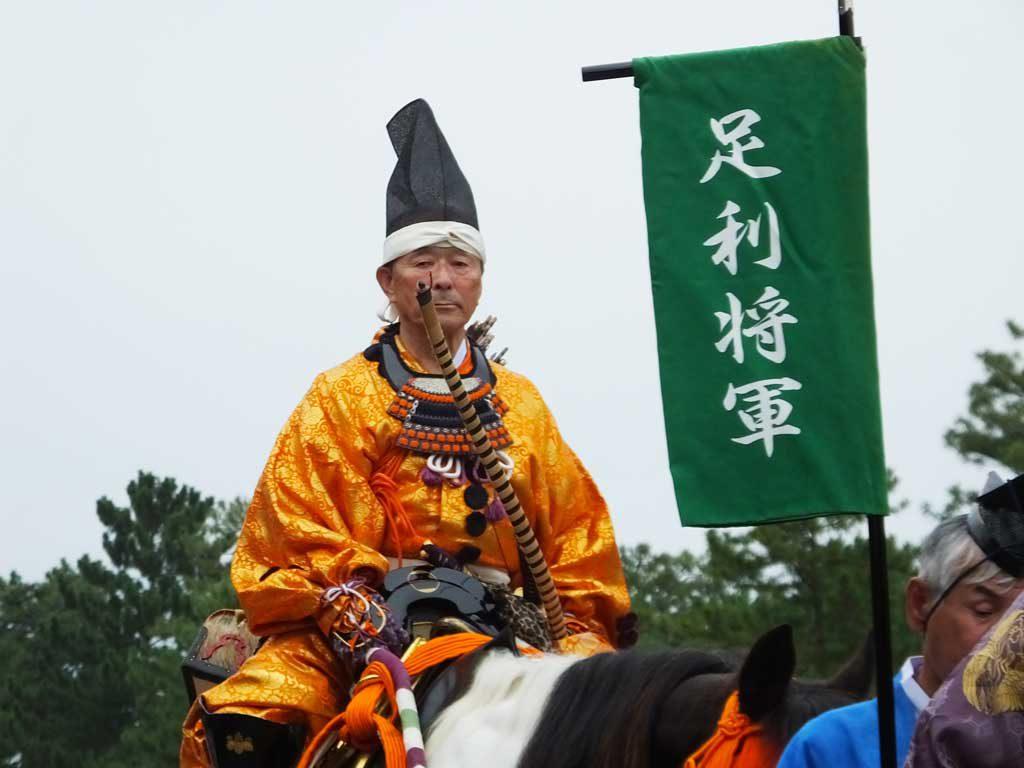 Ashikaga-shogun