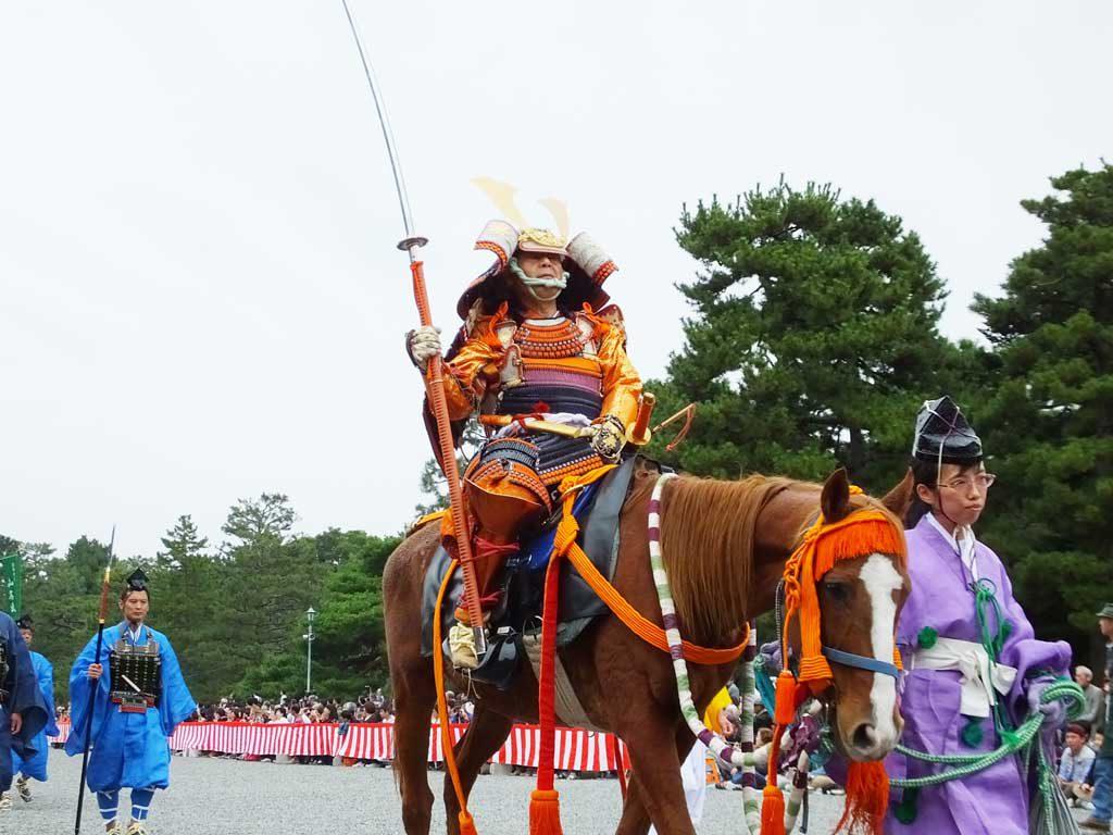 Hosokawa-shi