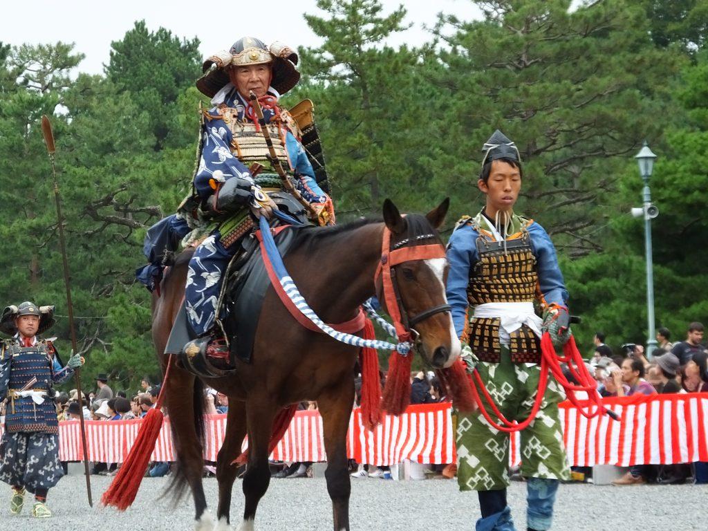 samuraitaisho