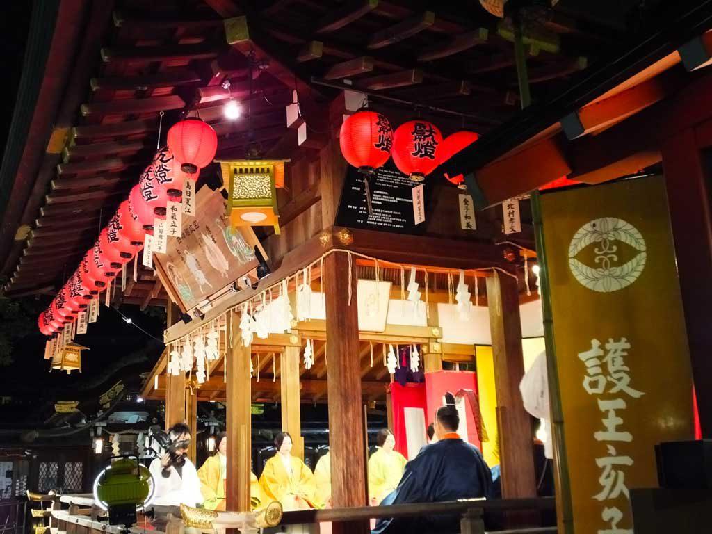 Inoko Festival