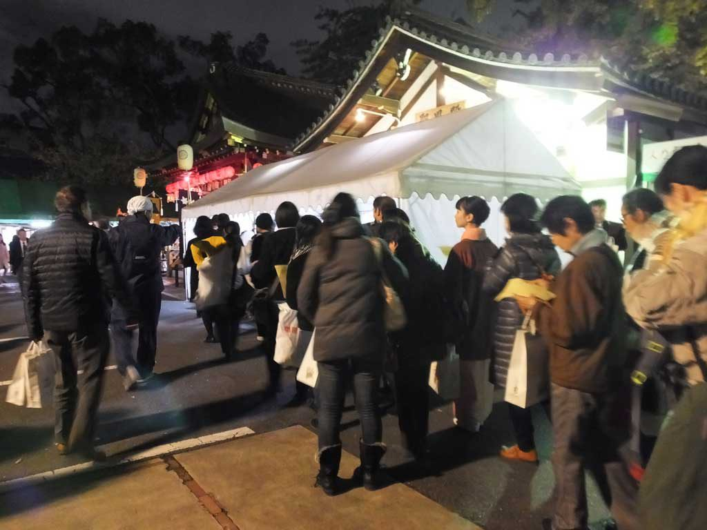 people after the procession and the oden
