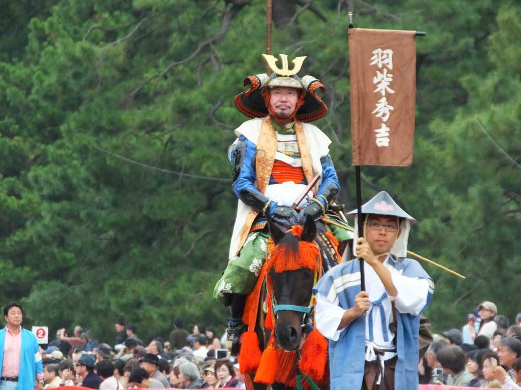 Hidayoshi Hashiba (Hideyoshi Toyotomi)