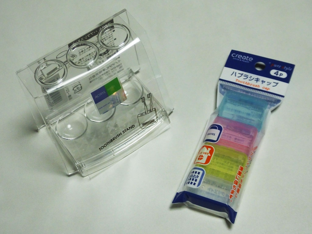 toothbrush100yen1