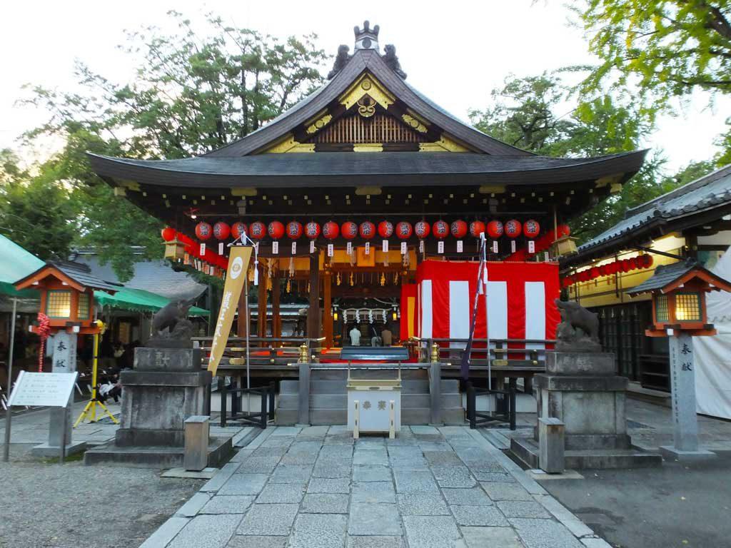 Go-o Shrine