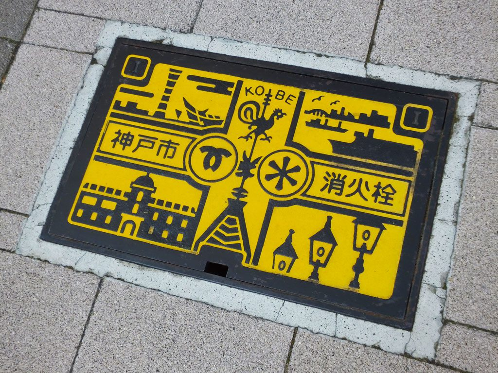 fire hydrant cover