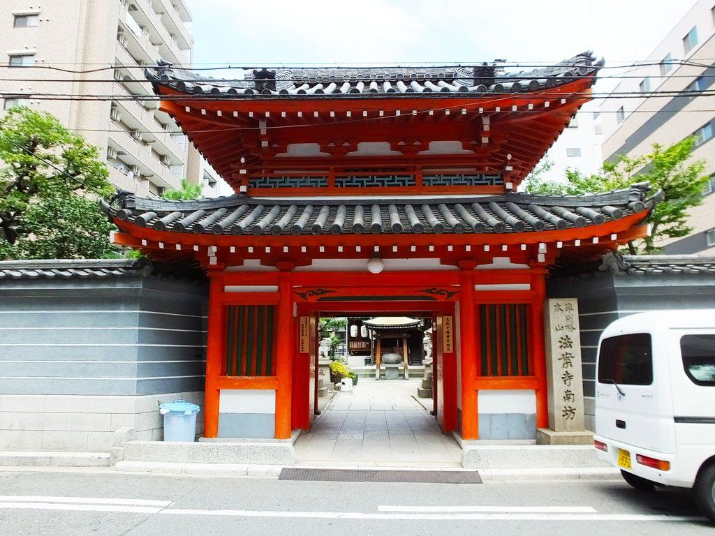Hoanji Temple Nanbo