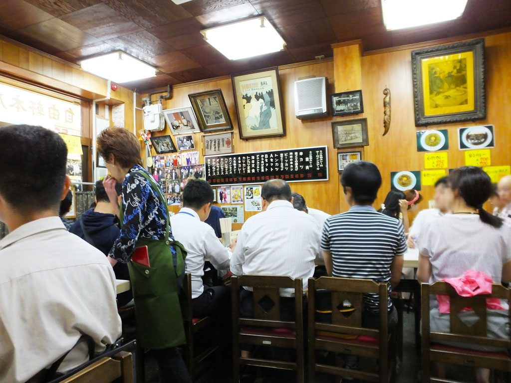 the crowded restaurant