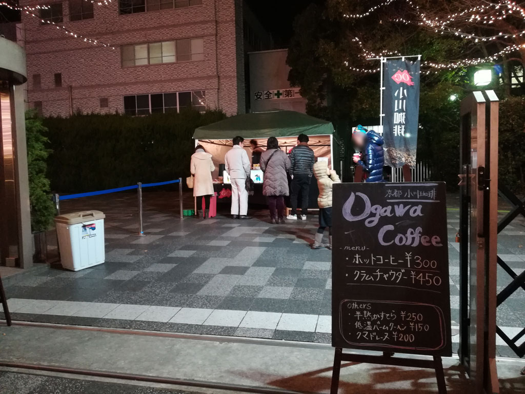 Ogawa Coffee near the park