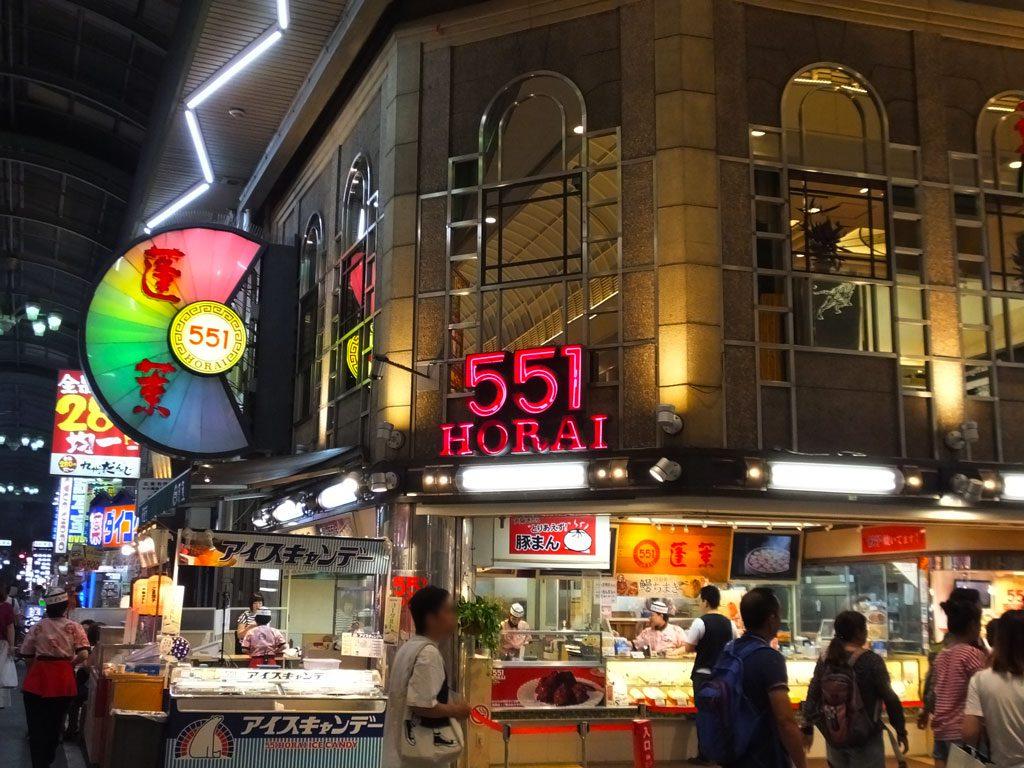551 Horai Ebisubashi Flagship Store