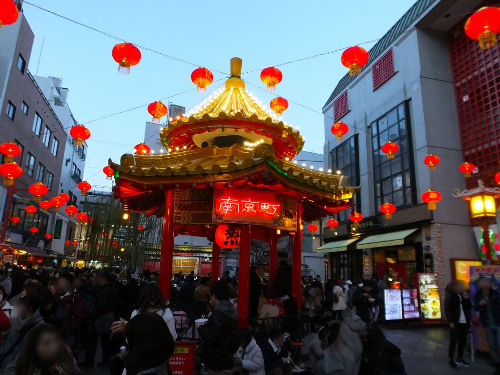 Nankin-machi Lantern Fair