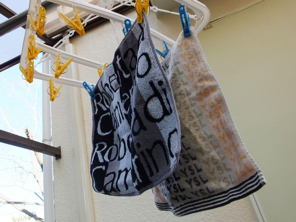LaundryHanger(100yen)4