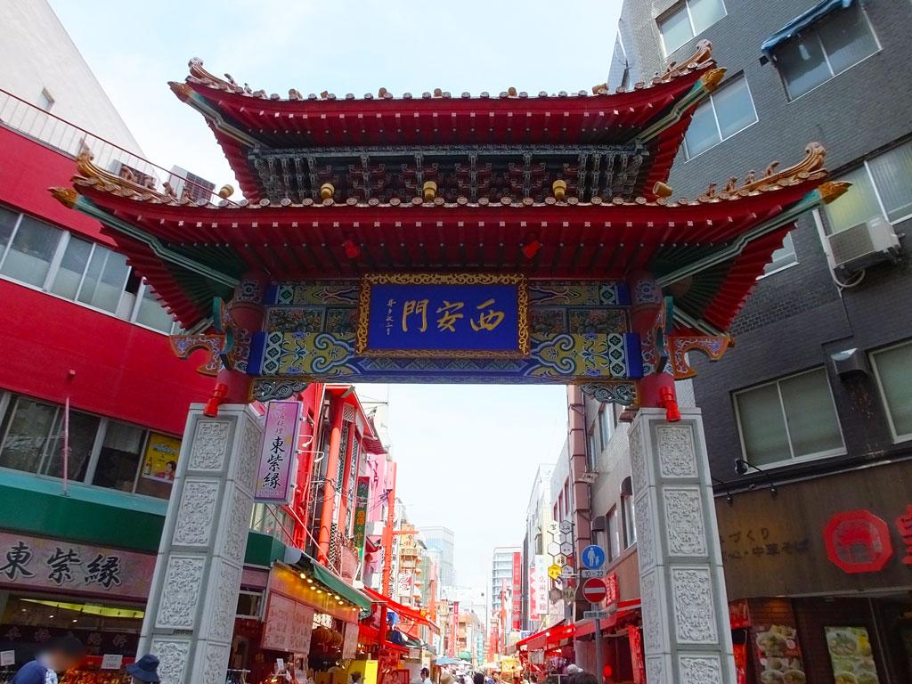 Xi'an Gate