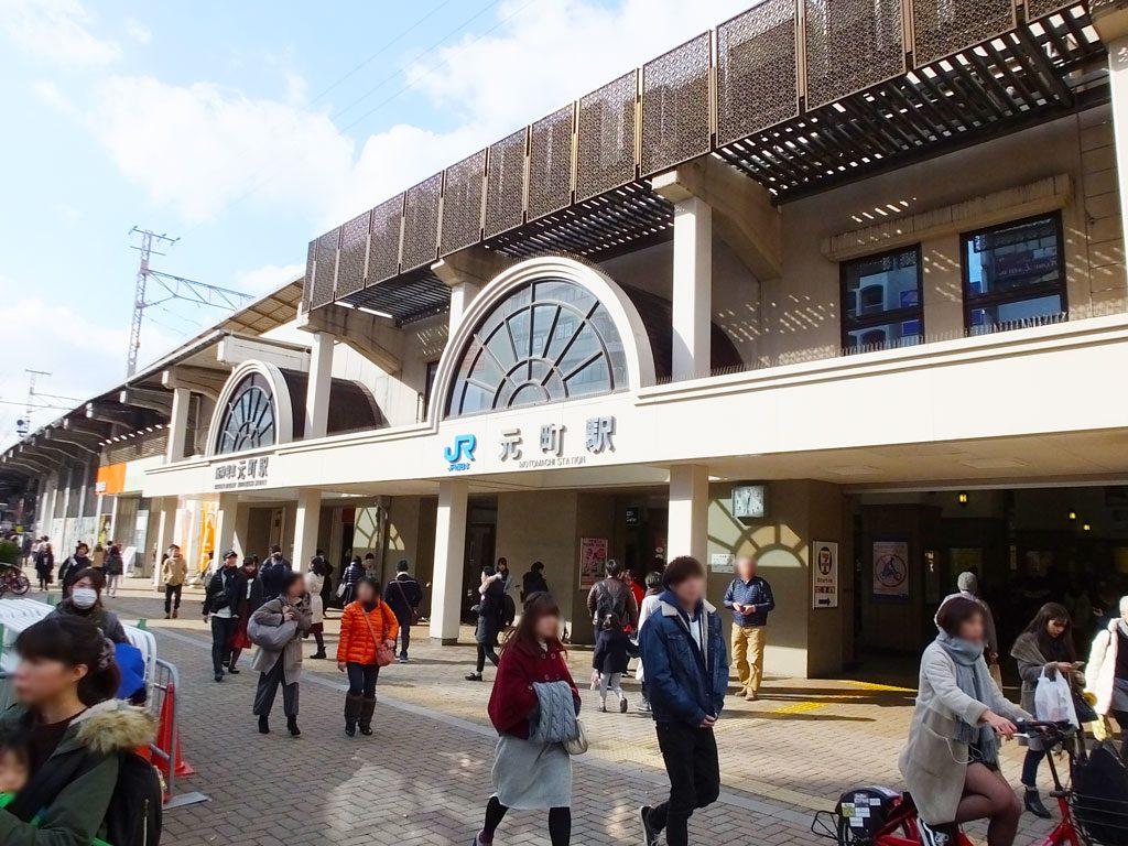 Motomachi Station