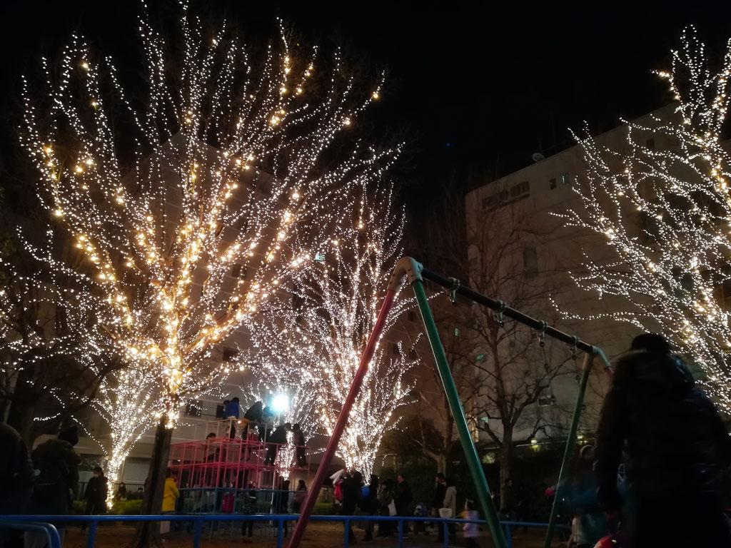 Nagura Park 2