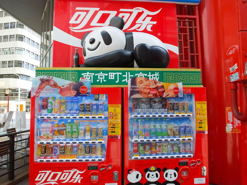 the panda vending machine