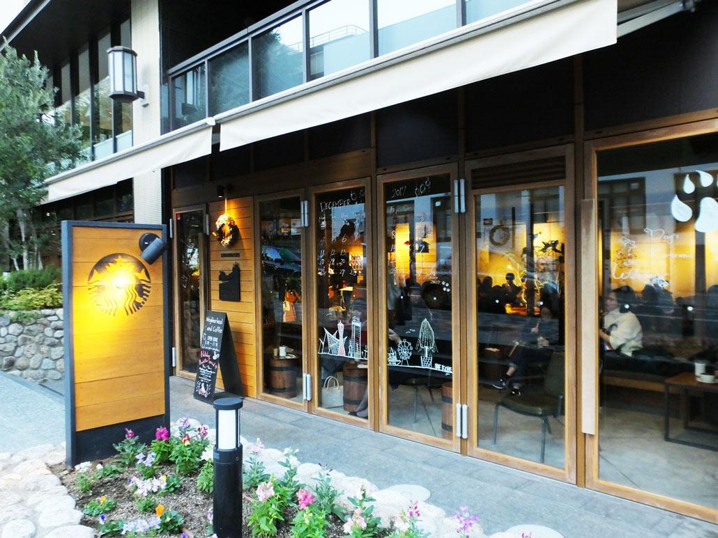 Starbucks Reserve in Kobe