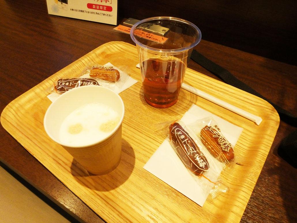 Fujibambi-Cafe4