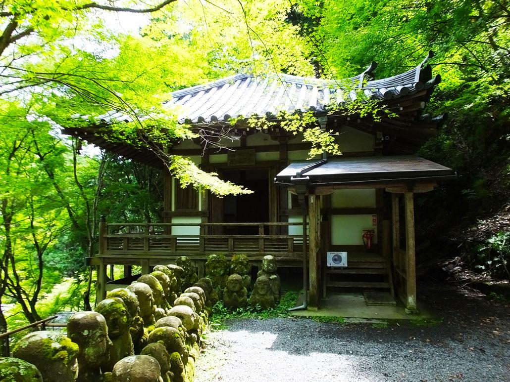 Jizo Hall