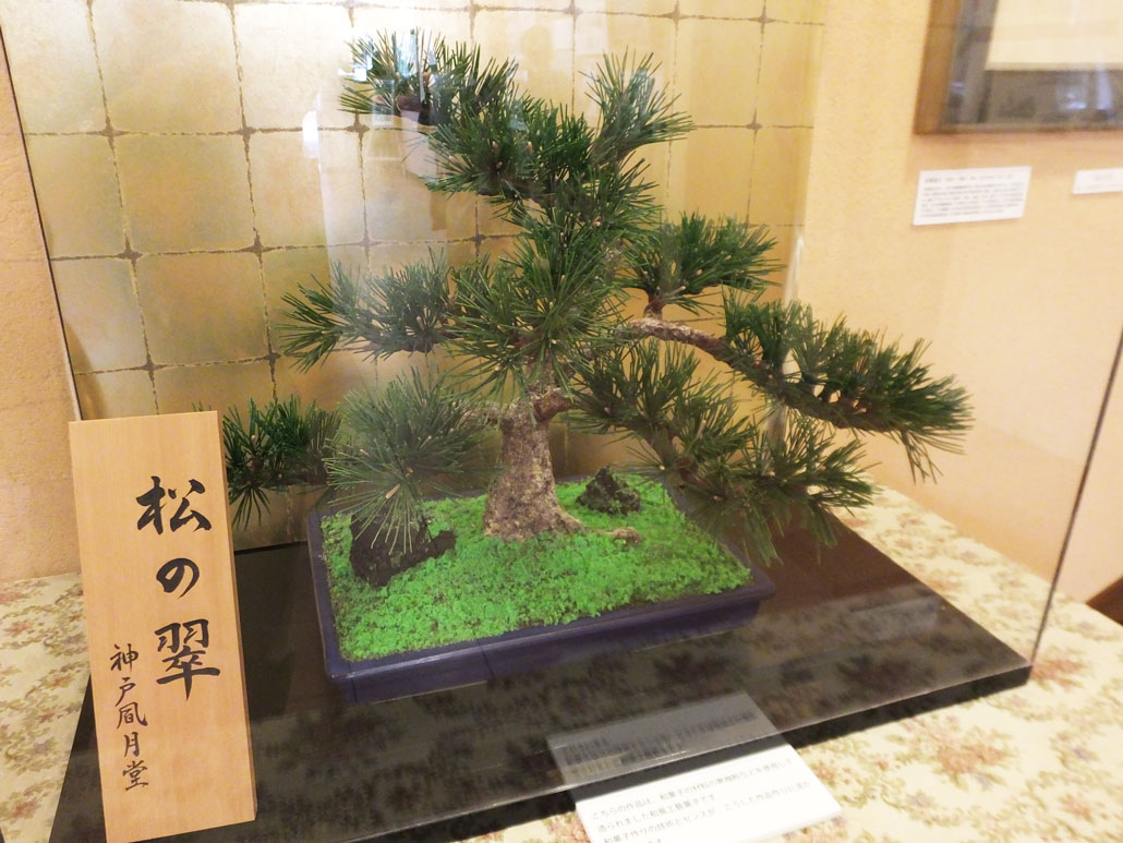 KobeFugetsudo4
