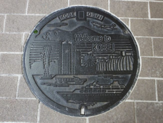 manhole cover in kobe1