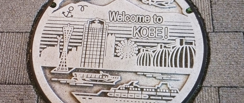 manhole cover in kobe2