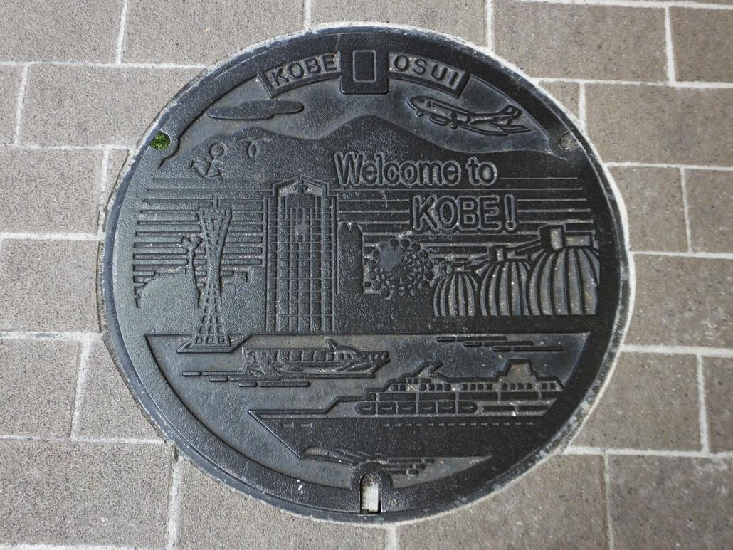 manhole cover in kobe1