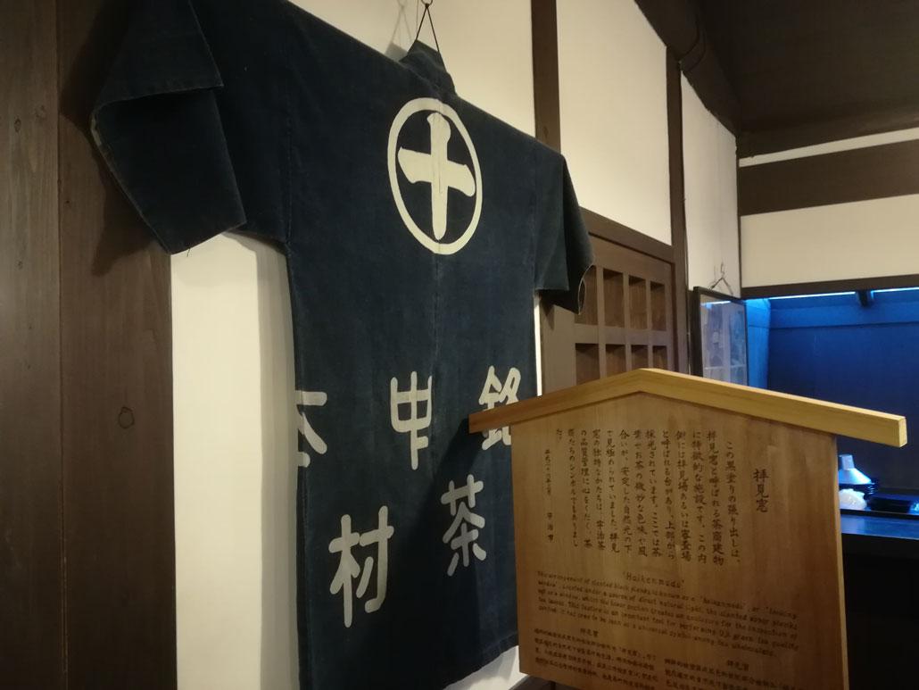 nakamuratokichi1