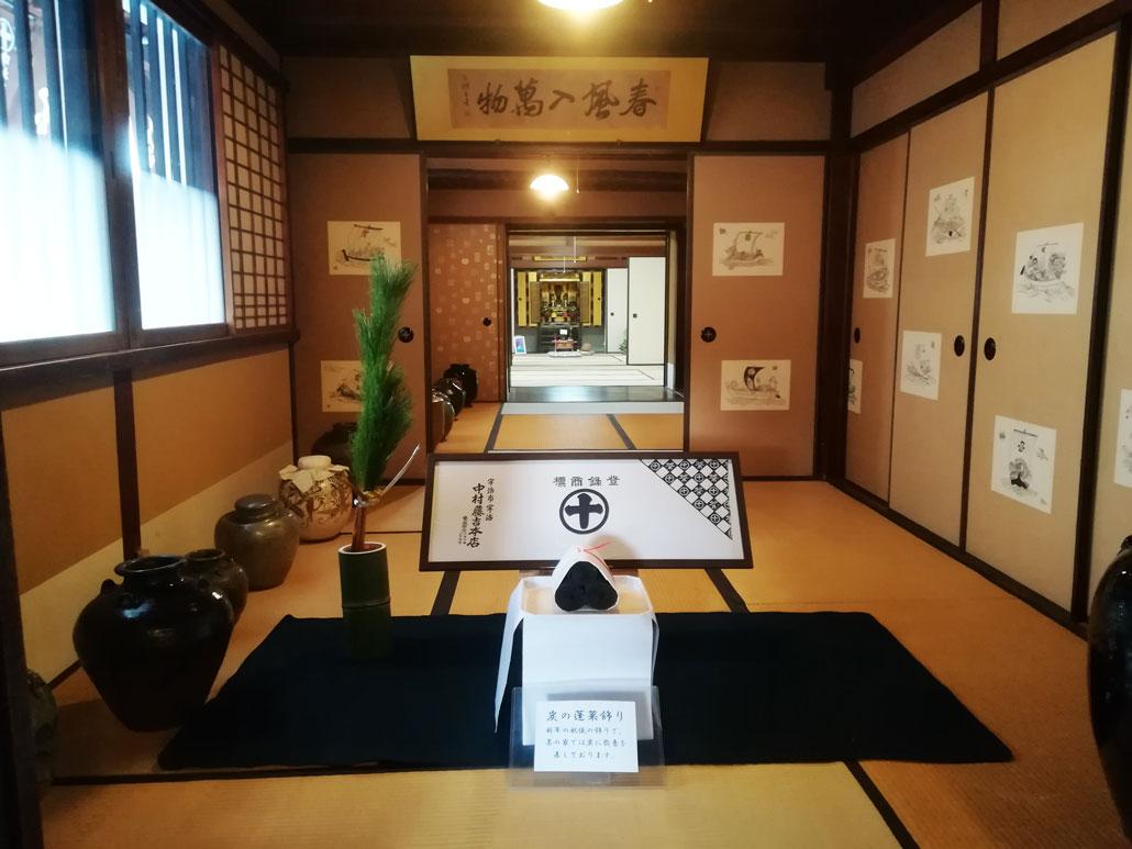 nakamuratokichiShogatsukazari