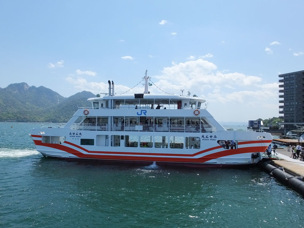 JR West Miyajima Ferry