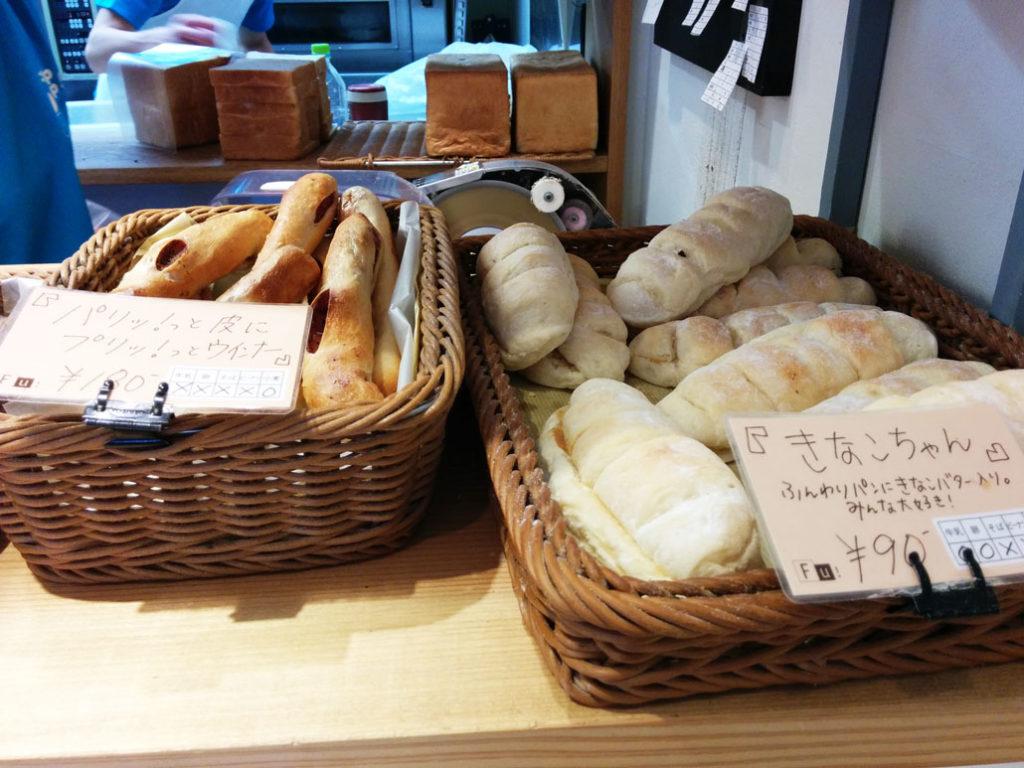 bread in Flip Up! 2