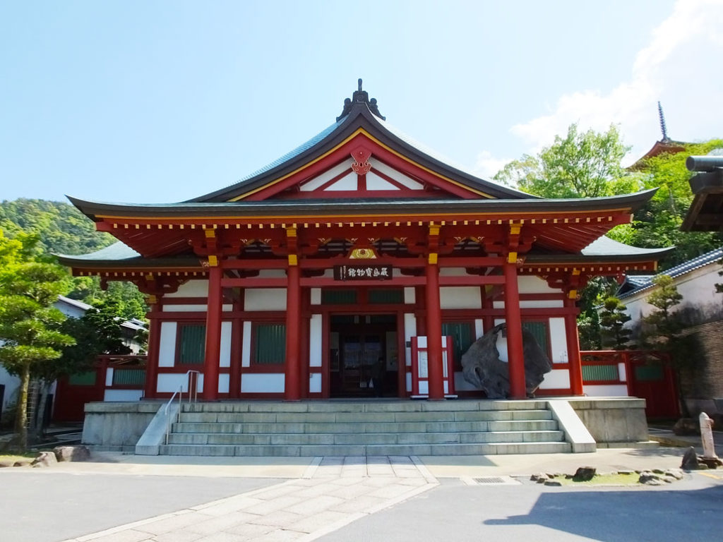 Itsukushima Shrine Treasure Hall