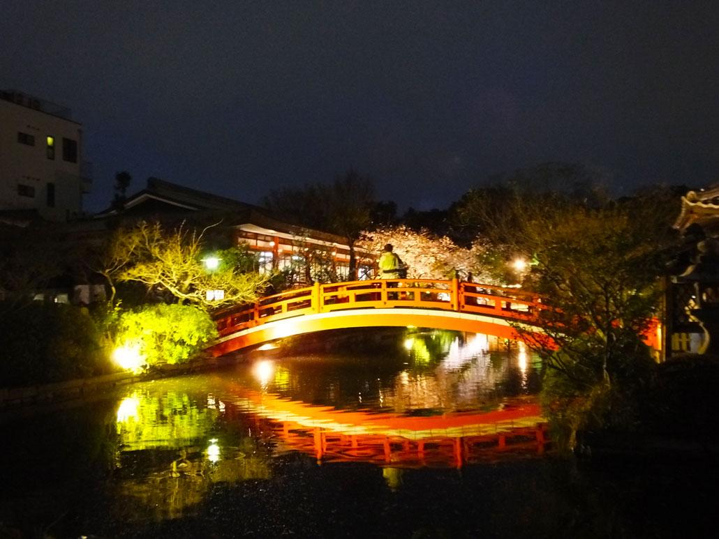 Hojo-bashi bridge
