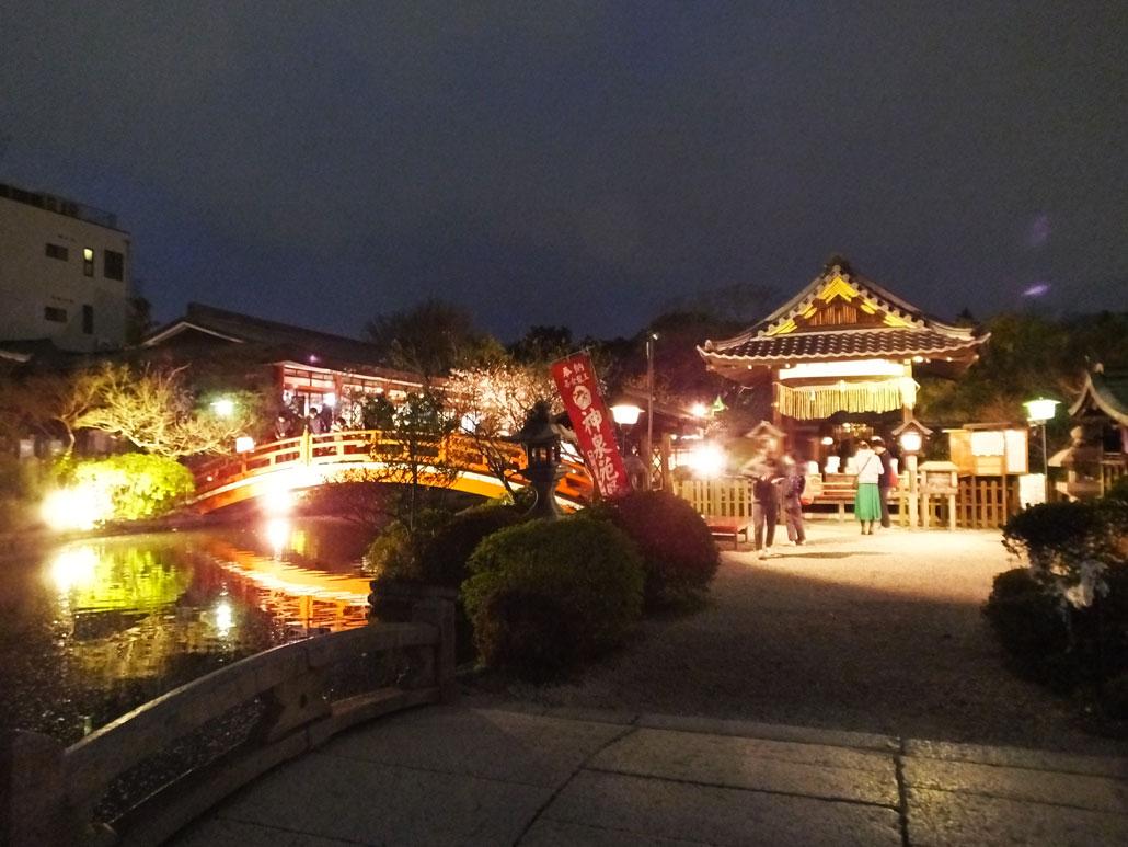 Hojoju-ike lake and Zennyo-Ryuo-sha shrine