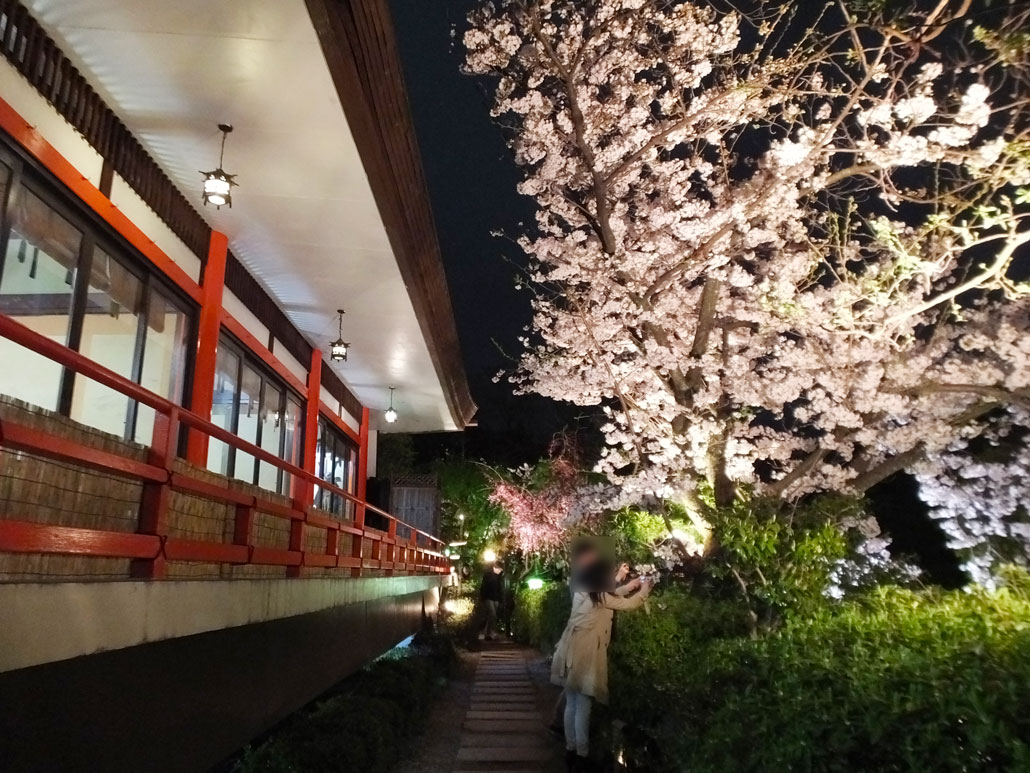 Shinsen-en garden 3
