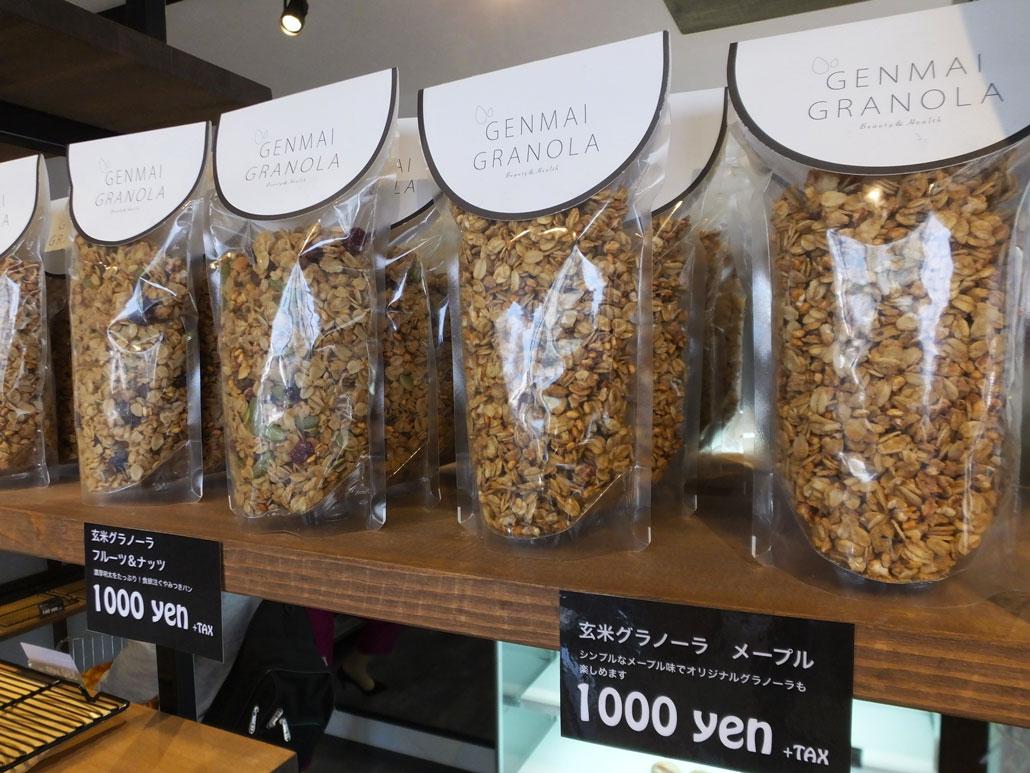brown rice granola